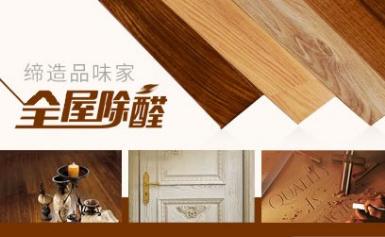 金柏橡地板实木地板有什么优点和缺点?