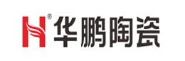 华鹏陶瓷HOPO