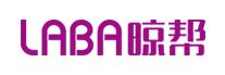 晾帮LABA晾衣机