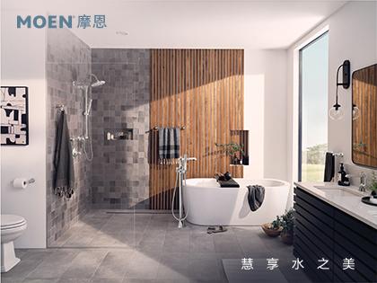 整体卫浴是什么?摩恩整体卫浴有什么优缺点?