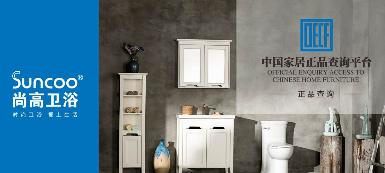尚高卫浴洁具都有哪些材质?五金什么材质好?