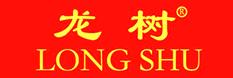 龙树LONGSHU