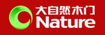 大自然木门Nature