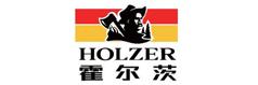 霍尔茨HOLZER