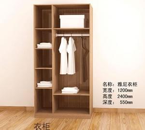 整体衣柜代理哪个品牌好?雅尼整体衣柜是一线品牌么?