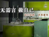 橱柜和集成灶哪个先装?欧意嘉厨房橱柜应该如何安装?