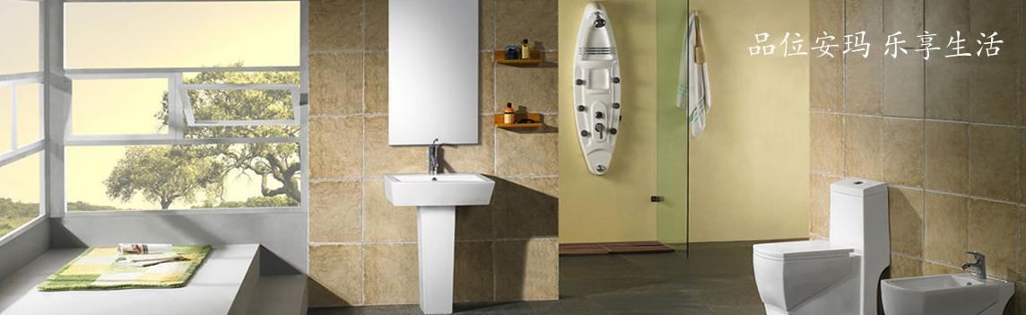 什么时候安装卫浴好?安玛卫浴安装流程是什么?
