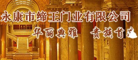 华宝贵族门业木门的材质一般有哪几种?哪种比较好?